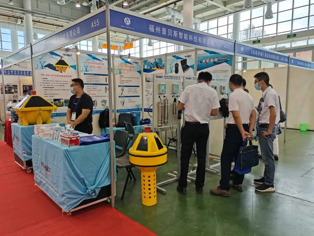 Probest Exhibition Hall